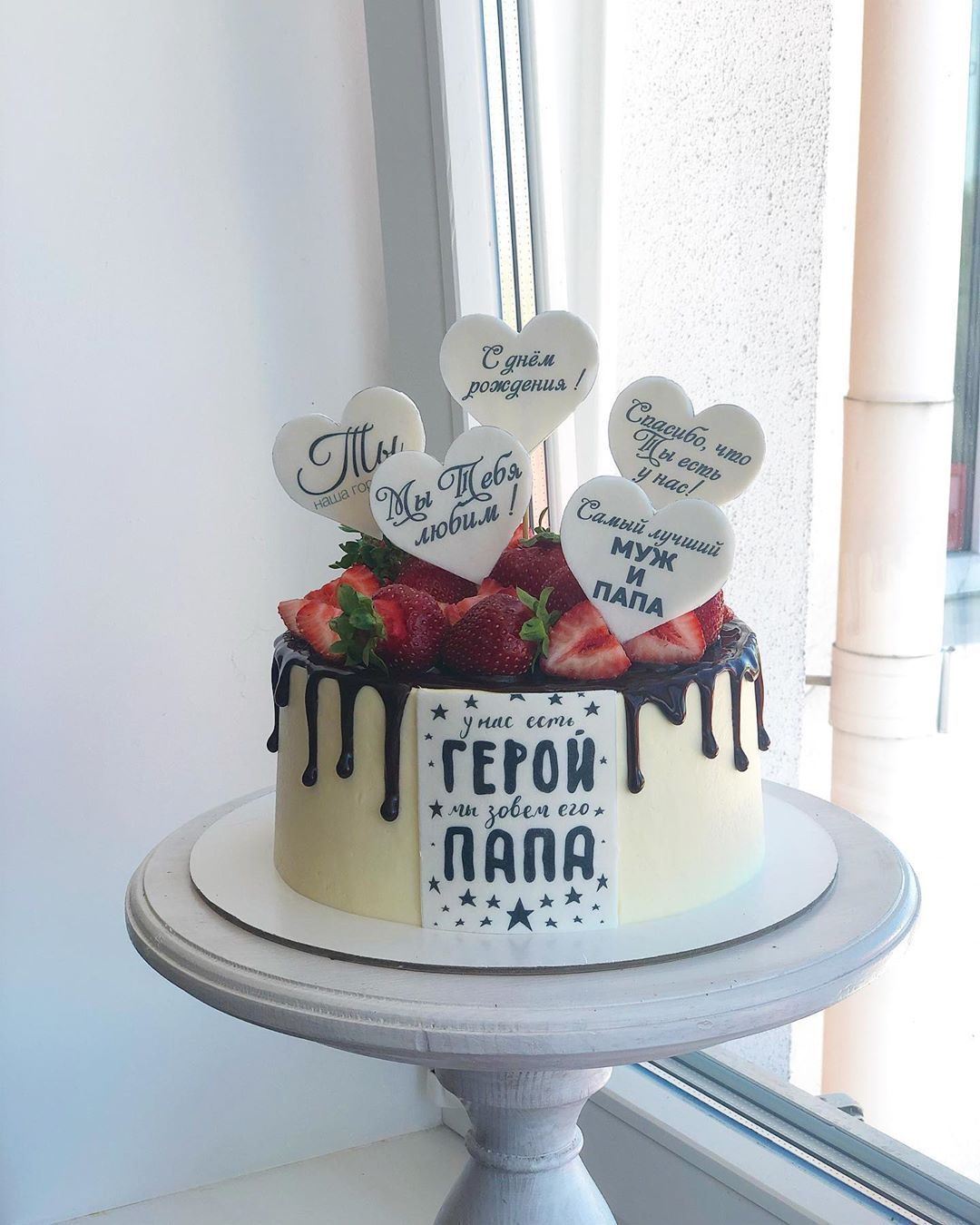 Торт для мужа и папы фото